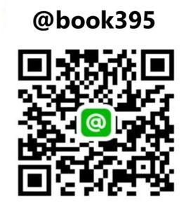 @book395-1